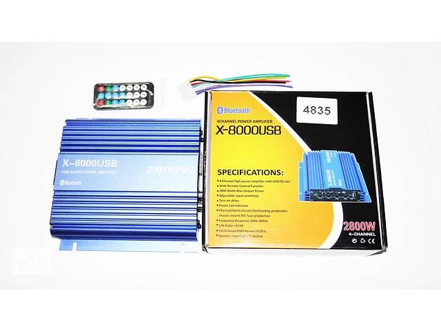 продам Усилитель X-8000USB - Bluetooth, USB,SD,FM,MP3! 2800W 4х канальный бу в Херсоне