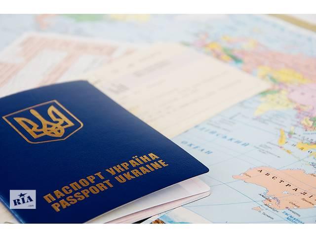 купить бу Мульти виза в США на 10 лет быстро и качественно!  в Украине