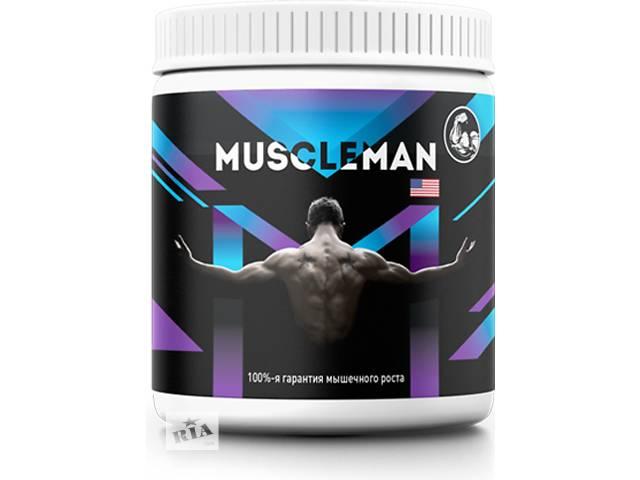 продам MUSCLEMAN - Протеин для роста мышц. Цена производителя. Фирменный магазин. бу  в Украине