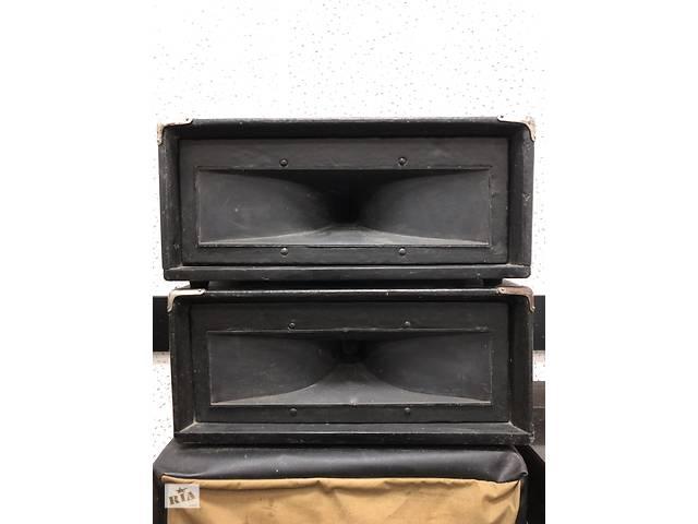 бу 1341,1340 Колонки Рупорного Типа в Корпусе с драйвером Ломо 1а22 в Полтаве