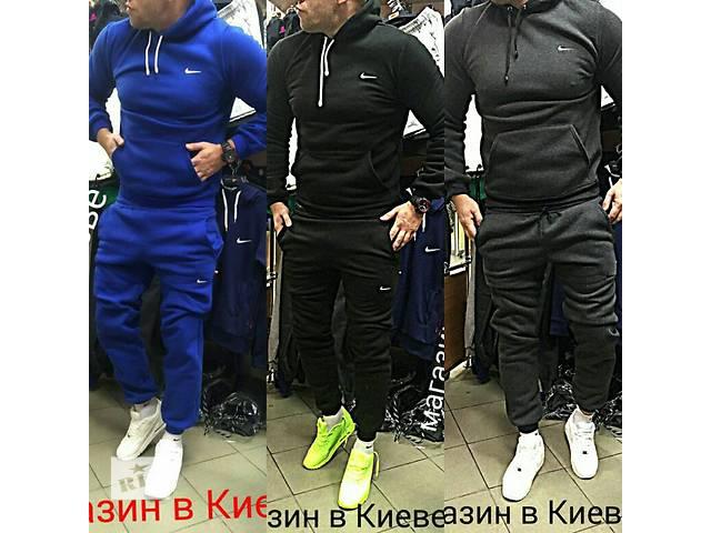 бу Мужская одежда в Киеве