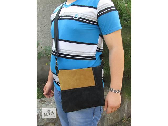 Мужская замшевая сумка - объявление о продаже  в Днепре (Днепропетровск)