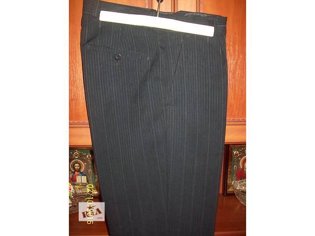Мужские брюки классика- объявление о продаже  в Днепре (Днепропетровск)