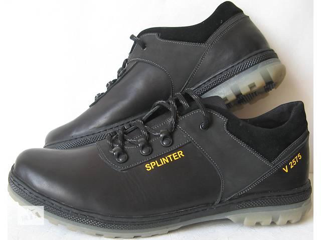 4dbb7ac8dcb9f бу Мужские демисезонные кожаные кроссовки Splint обувь Большого Батал  размера легкие стильные комфортные Гиганты в Харькове