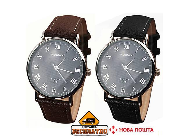 купить бу Мужские часы с искусственным ремешком в Киеве