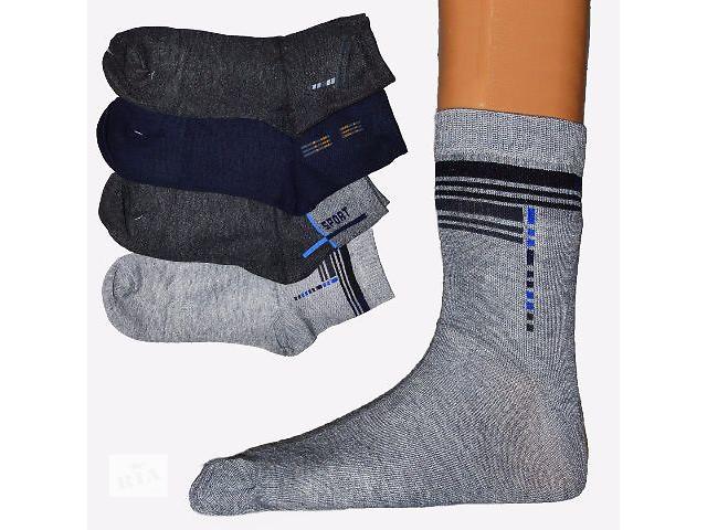 бу Мужские носки оптом в Одессе