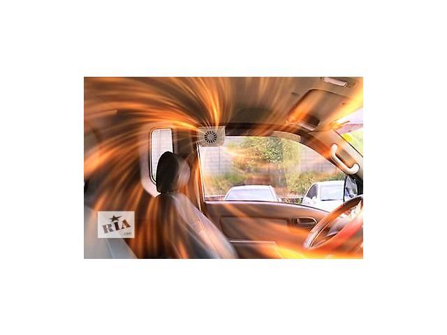 бу Мини кондиционер - или солнечный вентилятор для авто в Калуше