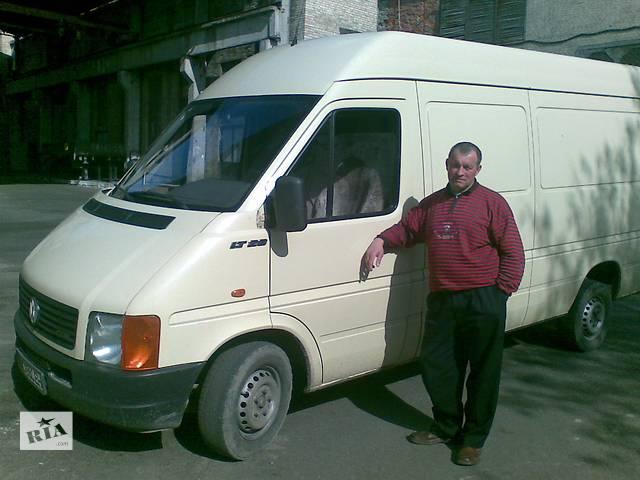купить бу Надежно,аккуратно перевезу груз до 1.5т на автобусе  в Киеве