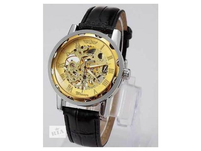купить бу Надёжные механические часы Skeleton WINNER в Киеве