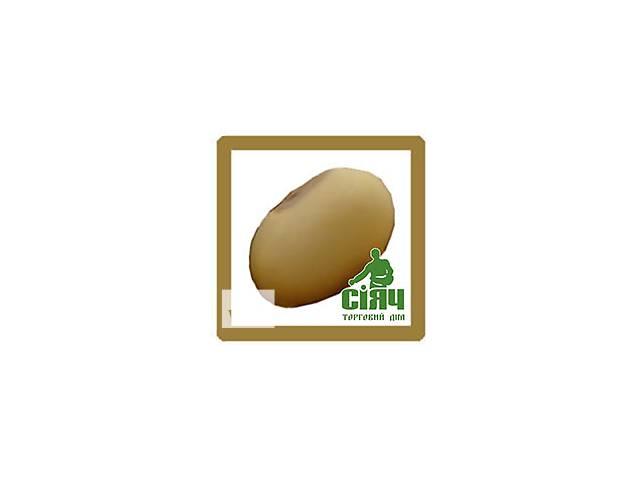 купить бу Семена сои Максус в Киеве