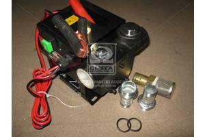 Насос топливоперекачивающий помповый,70л/мин 24В