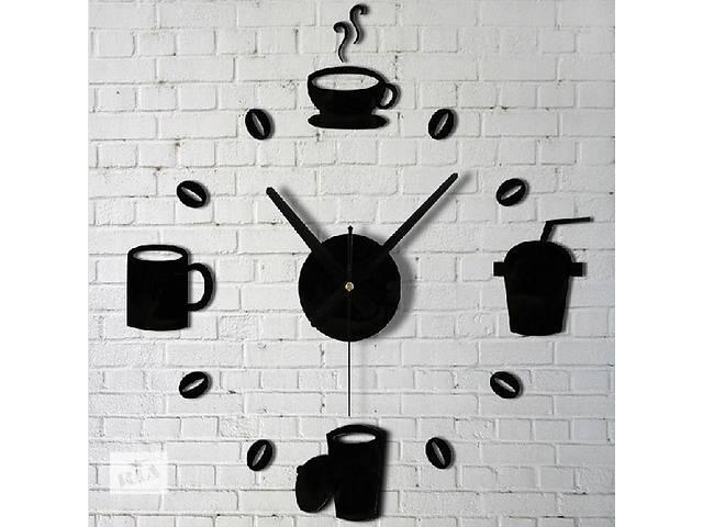 бу Настенные часы - стикеры с 3D-эффектом (кофе) в Николаеве