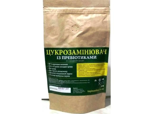 бу Натуральный сахарозаменитель из топинамбура. в Киеве