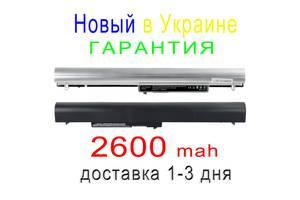 Новые Аккумуляторы для ноутбуков