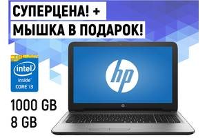 Новые HP (Hewlett Packard)