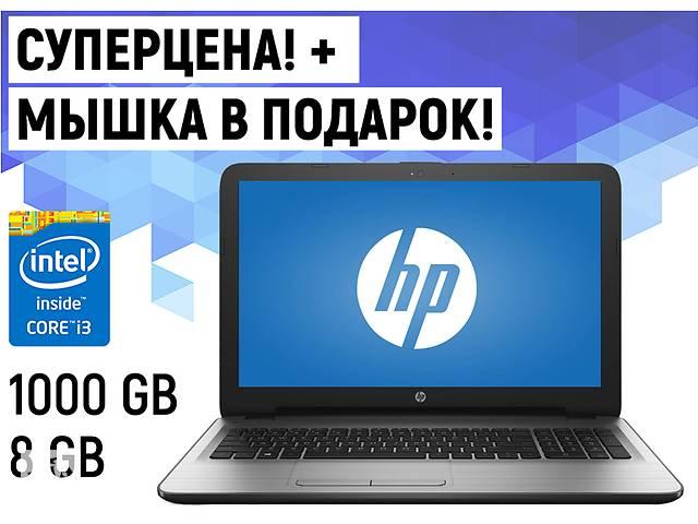 """купить бу Ноутбук HP 250 G5 15.6""""HD LED (Core i3-5005U, 1 TB HDD, 8 GB RAM) + Мышка в подарок! в Харькове"""