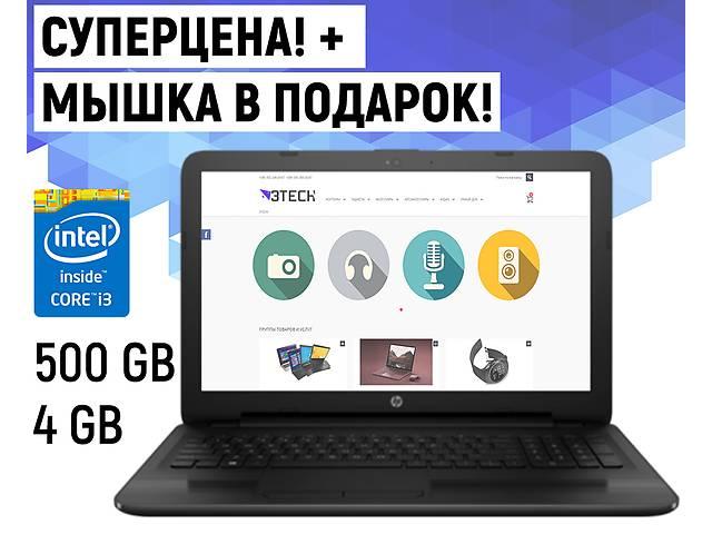 "купить бу Ноутбук HP 250 G5 15.6""HD LED (Core i3-5005U, 500 GB HDD, 4 GB RAM, Black) + Бесплатная доставка! в Харькове"