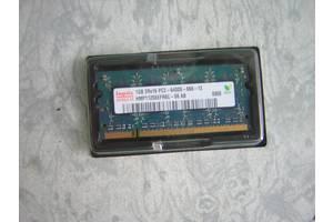 Новые SSD-накопители для ноутбуков