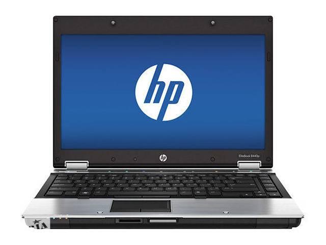 бу Ноутбук HP EliteBook 8440p 14.1HD LED (Core i5-520M 2.4 ГГц, 4 ГБ ОЗУ DDR3, 160 SSD, Windows 7) - Суперпредложение! в Харькове