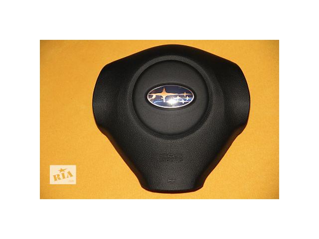 Новая подушка безопасности для легкового авто Subaru Forester- объявление о продаже  в Киеве
