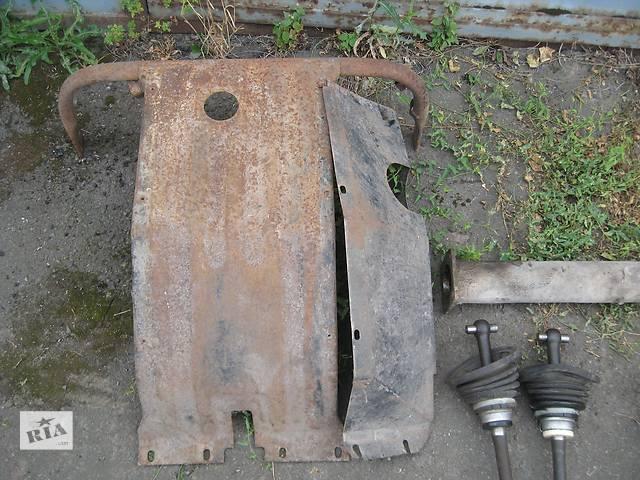 продам Новая защита под двигатель для легкового авто ЛуАЗ 969 бу в Луцке