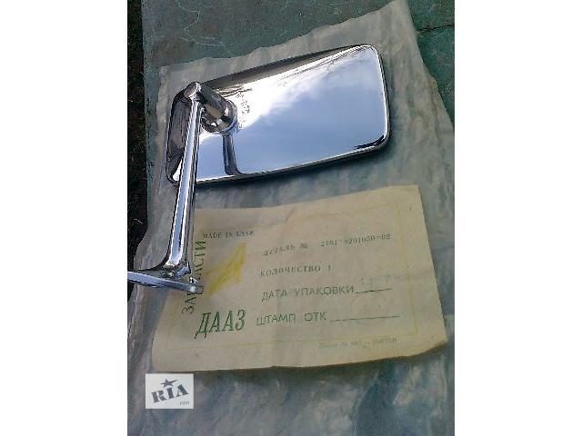 купить бу Новое хром зеркало для легкового авто ВАЗ 2101 СССР. в Одессе