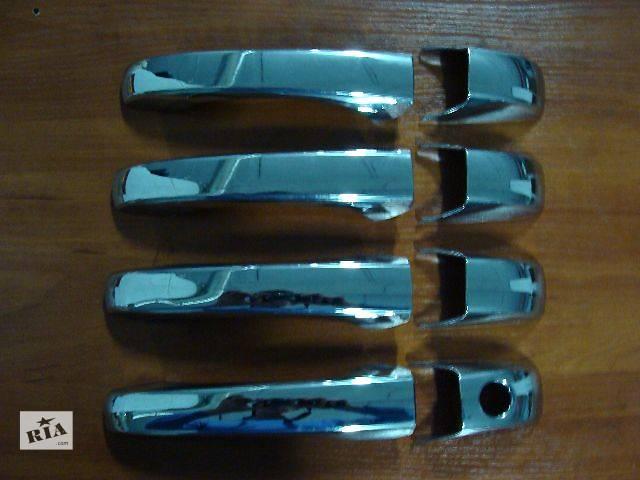продам Новые хром накладки на  ручки дверей для легкового авто Chrysler 300 С 2005-2010 бу в Киеве