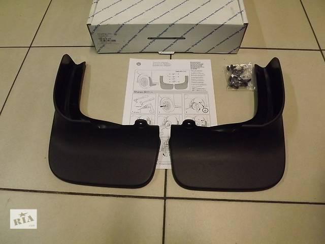 купить бу Новые оригинальные брызговики 7N0075111+7N0075101 Volkswagen Sharan 2011 - Цена за 4шт в Львове