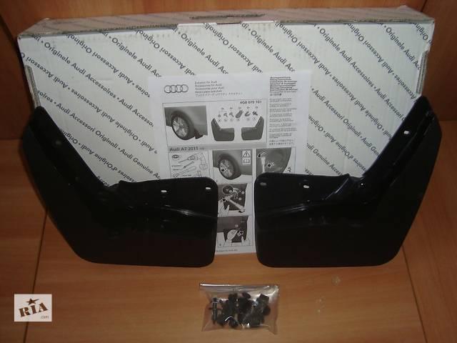 бу Новые Оригинальные брызговики 4G8075111+4G8075101 Audi A7 Цена за 4шт  в Львове