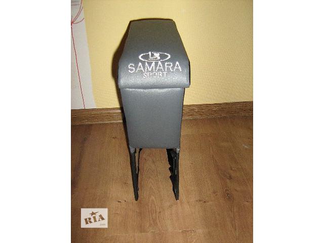 продам Новий Багатофункціональний підлокітник на ваз 2114, колір чорний, також є і сірий забезпечує зручне управління автомобіл бу в Ивано-Франковске