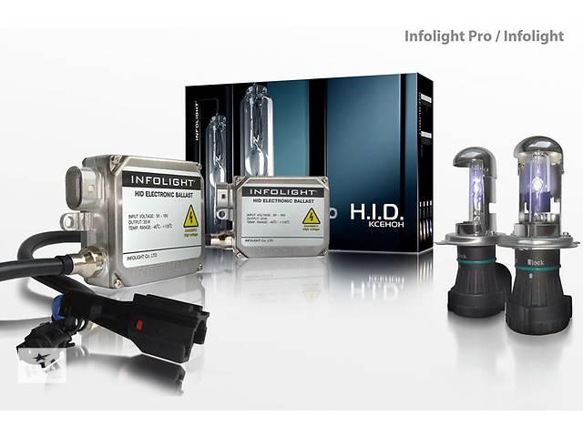 продам Новый Биксенон Infolight Pro / Infolight 35W (установочный комплект) бу в Житомире