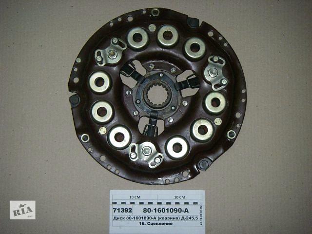 продам Новый диск сцепления для универсала МТЗ 82.1 Беларус 2008 бу в Луцке