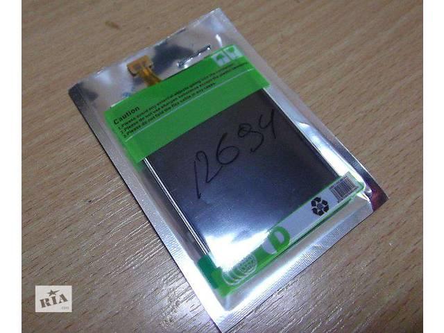продам Новый LCD дисплей на телефоны Nokia C2-02 C2-03 C2-06 C2-07 C2-08 C2-0 бу в Томашполе (Винницкой обл.)