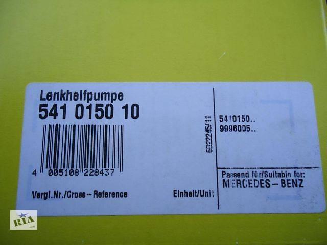 Новый Насос гидроусилителя руля Mercedes Sprinter 2.2 CDI- объявление о продаже  в Ковеле
