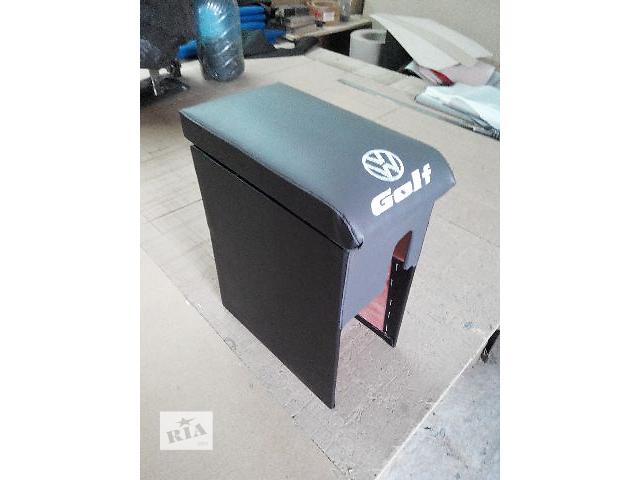 Новый Подлокотник для Гольф 4 с мягкой крышкой- объявление о продаже  в Львове