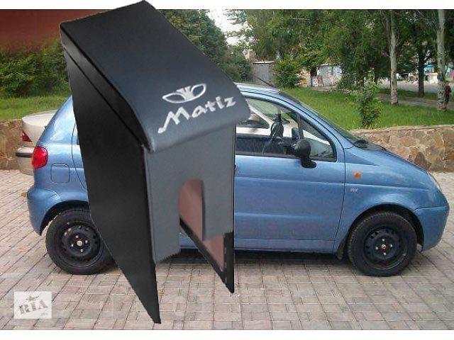 Новый Подлокотник на Daewoo Matiz Черный. серый. желтый. красный цвет. - объявление о продаже  в Запорожье