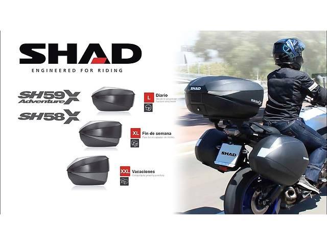продам Новий регульований оригінальний центральний кофр Shad SH58X Givi Kappa бу в Львові