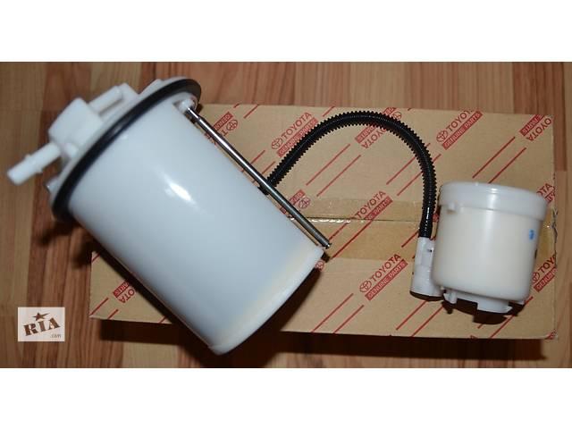 купить бу Новый топливный фильтр для кроссовера Toyota Rav 4 в Одессе