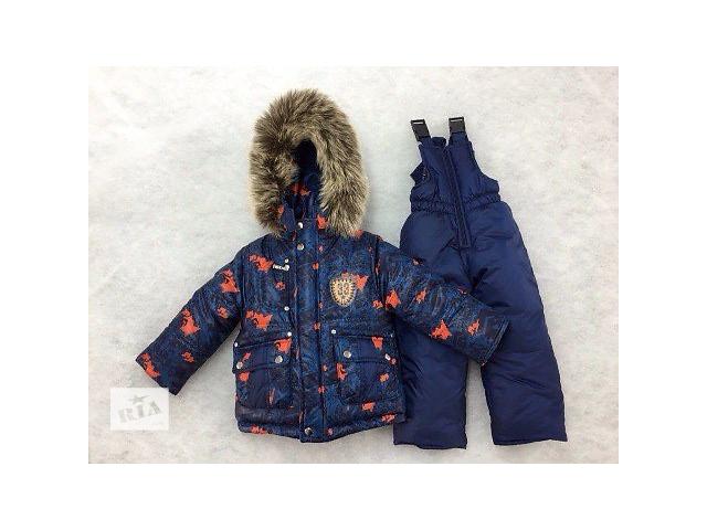 Зимняя курточка и полукомбинезон Огонёк , размеры 92-110- объявление о продаже  в Харькове