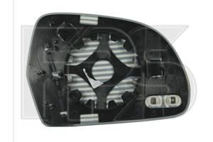 Новые Зеркала Skoda SuperB