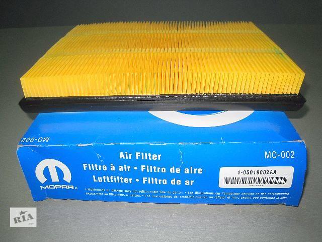 купить бу Новый воздушный фильтр 05019002АА для легкового авто Chrysler 300 С 2005-2010 в Киеве
