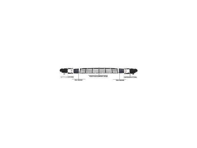 продам новый Детали кузова Решётка бампера Легковой Volkswagen Sharan бу в Луцке