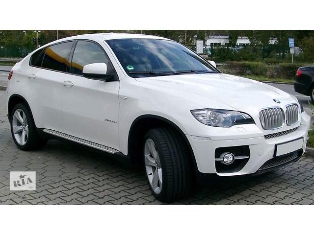 новый Дополнительное оборудование  пороги BMW X6- объявление о продаже  в Львове