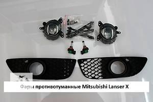 Новые Фары противотуманные Mitsubishi Lancer X