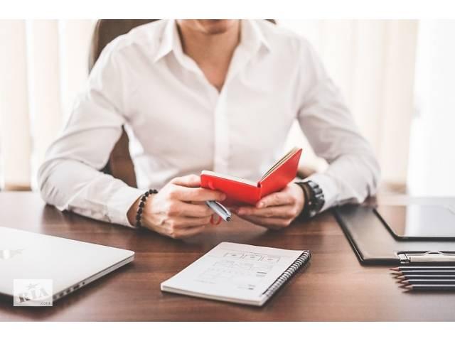 купить бу Обучение ФОТ - предпринимателю, бухгалтеру  в Украине