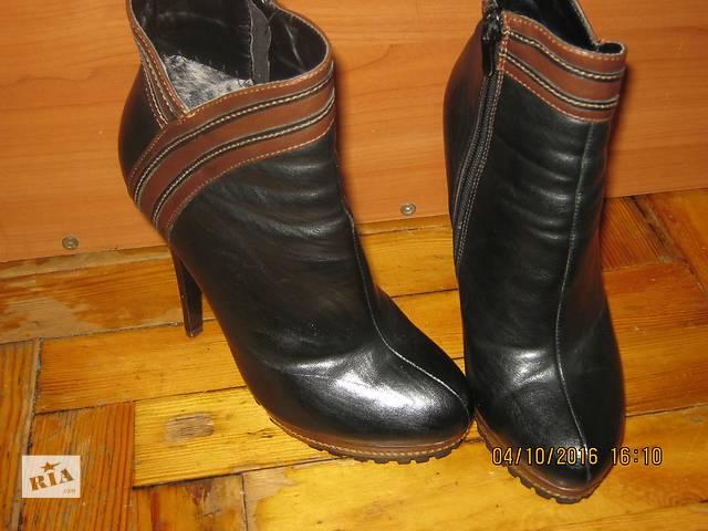 продам обувь,пальто,куртка,плащ. бу в Запорожье