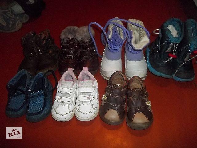 бу обувка для ваших деток в Львове