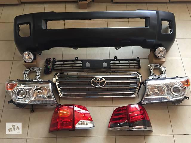 бу Комплект рестайлинга на Toyota Land Cruiser 200 в 2012-2015г.в. в Луцке