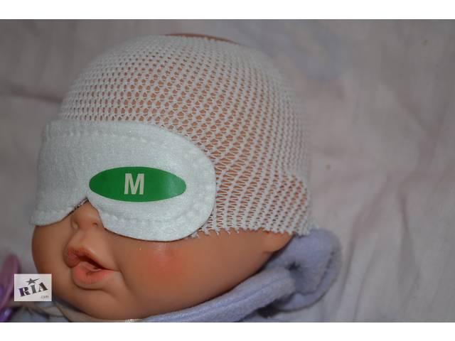 продам очки для фототерапии новорожденных бу  в Украине