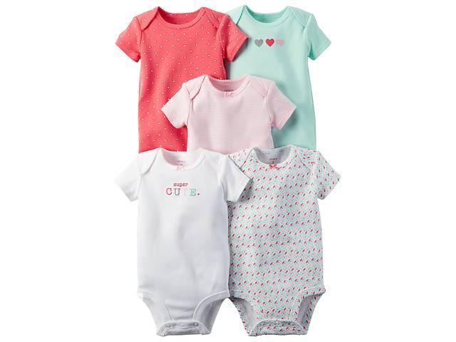Бодіки Картерс для новонароджених і малюків Carters - Дитячий одяг в ... 1c7d9bcb0a8e2